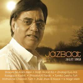 Jazbaat 2012 Jagjit Singh