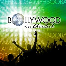 Bollywood In The Club 2012 Ricky Kej