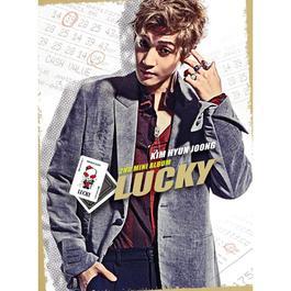 Lucky 2011 Kim Hyun Joong