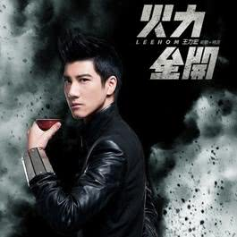 Can You Feel My World 2011 Leehom Wang