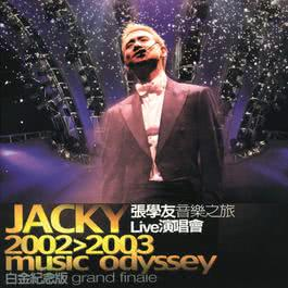 Music Odyssey Grand Finale 2012 Jacky Cheung (张学友)