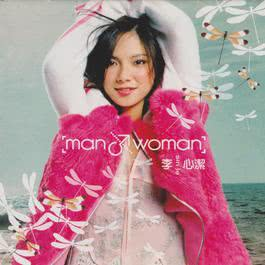 Man And Woman 2013 Angelica Lee