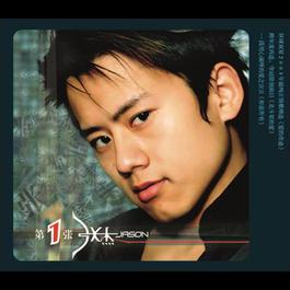 Di Yi Zhang 2005 Jason Zhang