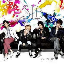 Itsuka 2011 SID
