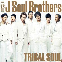 TRIBAL SOUL 2011 三代目 J Soul Brothers