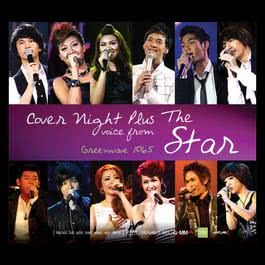 Greenwave Cover Night Plus voice from The Star 2010 Various Artists