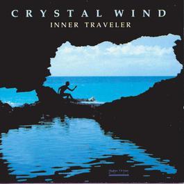 Inner Traveler 1997 Crystal Wind