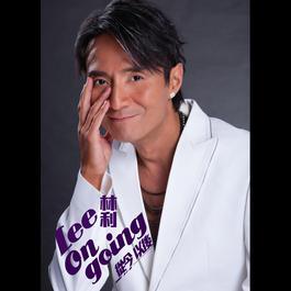 Cong Jin Yi Hou 2011 Linley