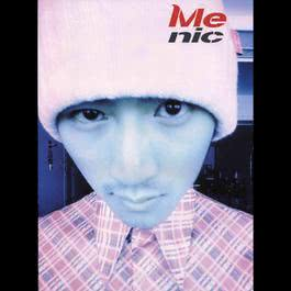 Me 2002 Nicholas Tse (谢霆锋)