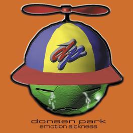 Emotion Sickness 2007 Donsen Park