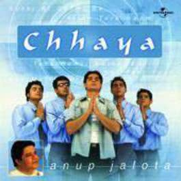 Chhaya 2001 Anup Jalota