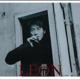 Xiang Wang (Mandarin) 1998 Leon Lai Ming (黎明)