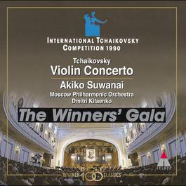 Violin Concerto in D major Op.35 : II Canzonetta - Andante 2005 Akiko Suwanai