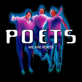 I Know Who U Are 2003 Poets