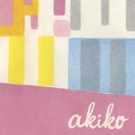 Best 2005-2010 2010 Akiko