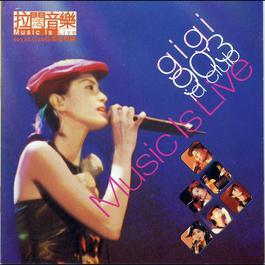Gigi 903 ID Club Music Is Live 2002 GiGi (梁咏琪)