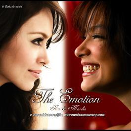 ฟังเพลงอัลบั้ม The Emotion Nat & Marsha