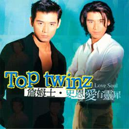 Love With The Same Minds 1997 Top Twinz