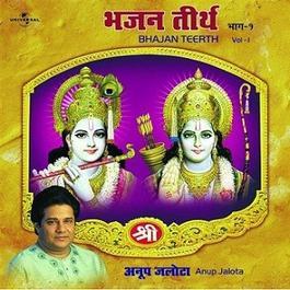 Bhajan Teerth Vol. 1 1988 Anup Jalota