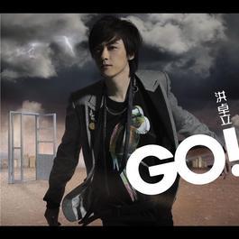 Go! 2008 Ken Hung (洪卓立)
