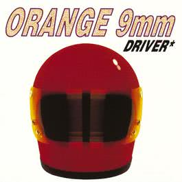 Toilet (Album Version) 1995 Orange 9mm