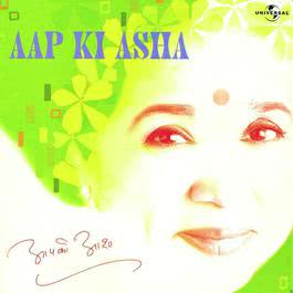 Aap Ki Asha 2009 Asha Bhosle