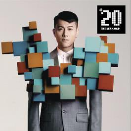 #20 2011 Edmond Leung