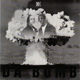 Da Bomb 1993 Kriss Kross