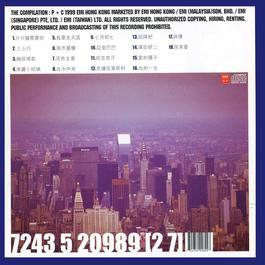 """Ji Duan Qing Ge (Dian Ying """"Wo Ai Ye Lai Xiang"""" Ge Qu) 1999 George Lam"""