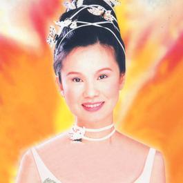 Ling Sheng Ruo Xiang Jing Xuan Ji 1999 黄乙玲