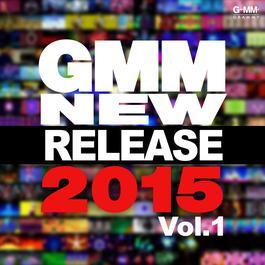อัลบั้ม Gmm New Release 2015 Vol.1