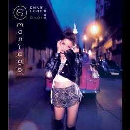 Montage 2012 Charlene Choi (蔡卓妍)