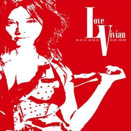最爱是V 新歌-精选 2007 Vivian Hsu (徐若瑄)
