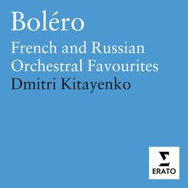 Boléro - French and Russian orchestral favourites 2001 Bergen Philharmonic Orchestra