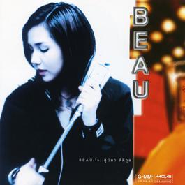 อัลบั้ม Beau