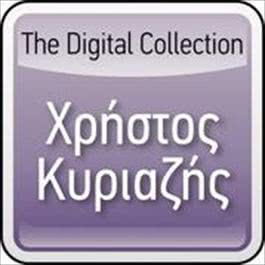 The Digital Collection 2008 Christos Kiriazis