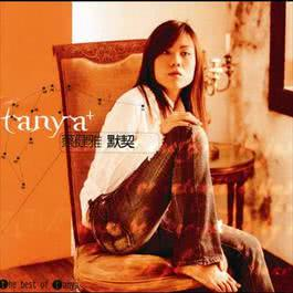 The Best Of Tanya 2009 Tanya Chua (蔡健雅)