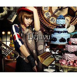 POP DIVA 2011 倖田來未