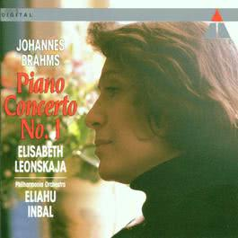Brahms : Piano Concerto No.1 in D minor Op.15 : I Maestoso 2005 Elisabeth Leonskaja