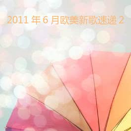 Heartless 2011 群星