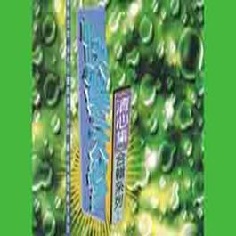 快乐天堂 2010 Various Artist