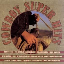 Cowboy Super Hits 1996 Various Artists