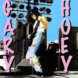 Get A Grip (Album Version) 1995 Gary Hoey
