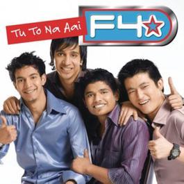 F4-Tu To Na Aai 2008 F-4
