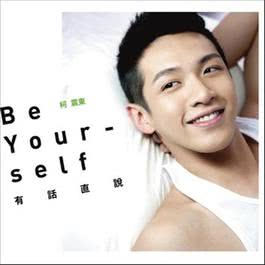 Be yourself 2011 Ko Chen-tung