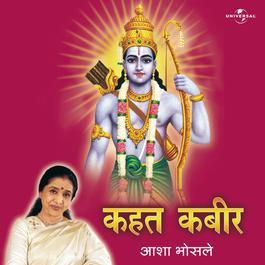 Kahat Kabir 1999 Asha Bhosle