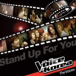Stand Up For You 2012 Sonnet Son; U Sung Eun; 미우; Ji Se Hee