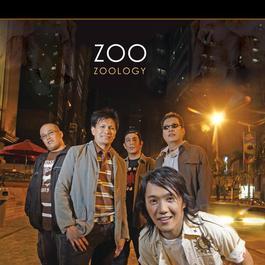 Zoology 2007 Zoo