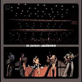 In Japan! 1973 Jackson 5