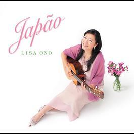 Japao~ 2012 小野麗莎